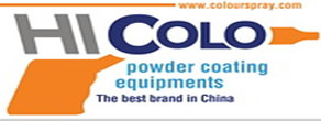 powder coating equipment china